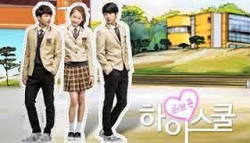 مشاهدة مسلسل High School Love On الحلقة 17 وتحميل مسلسل الحب في المدرسة الثانوية بعدة روابط مباشرة وسريعة  episode viewed download