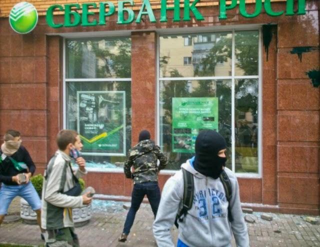 В Украине громят Российские сбербанки