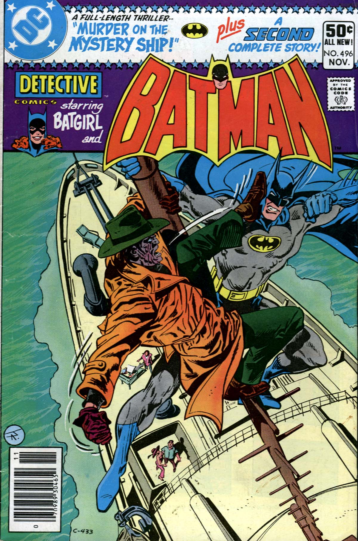 Detective Comics (1937) 496 Page 1