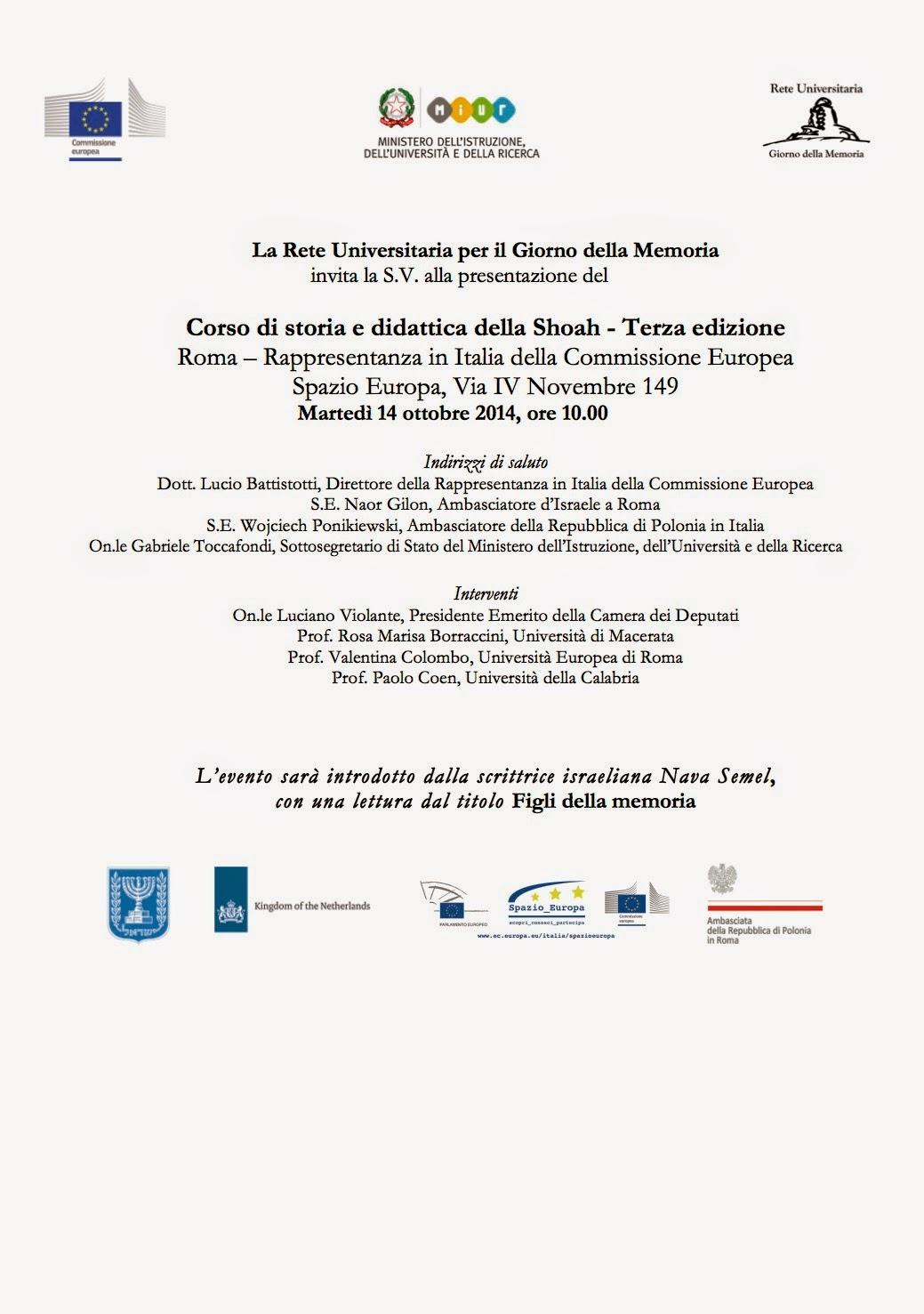 Rete universitaria per il giorno della memoria corso di for Camera dei deputati sito ufficiale