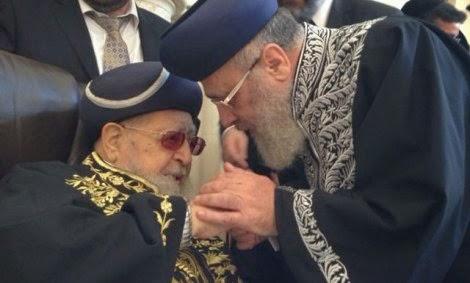 הרב עובדיה יוסף עם בנו הרב יצחק