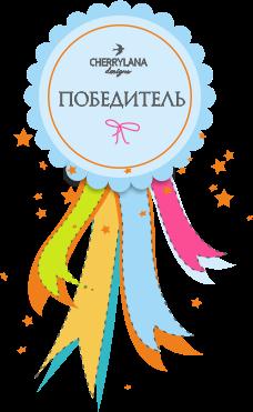 """Победа в задании № 1 """"Мой родной край"""""""
