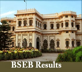 BSEB 12th Class Exam Results