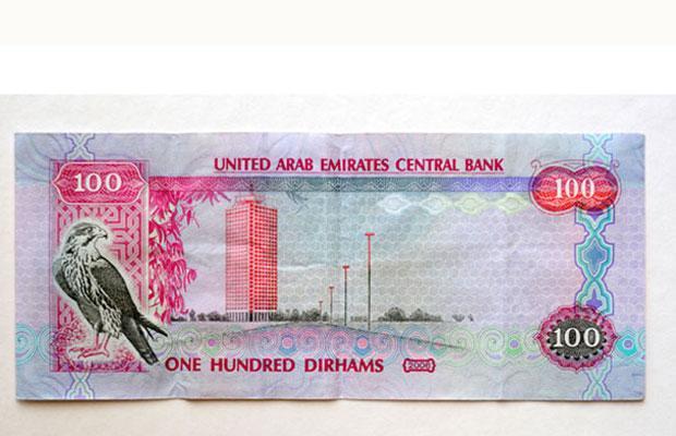 UAE 100 dirham