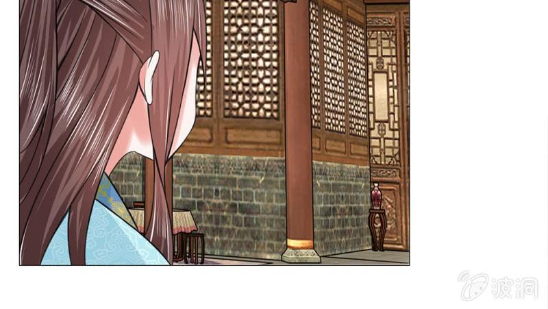 Loạn Thế Đế Hậu - Chap 65