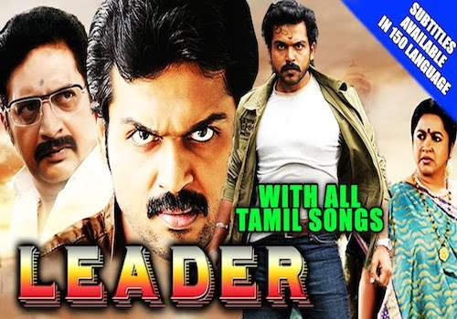 Leader 2015 Hindi Dubbed