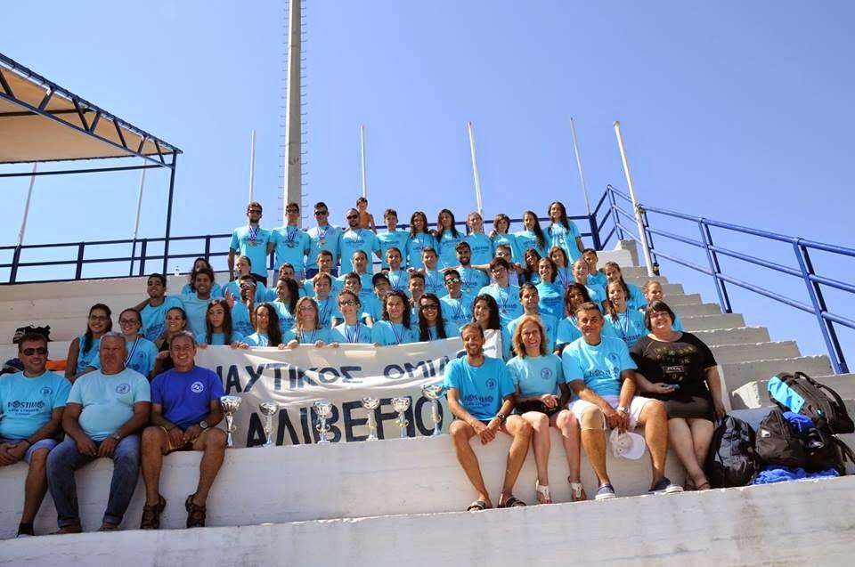 Πρωταθλητής Συλλόγων θάλασσας-Ιτέα 2014