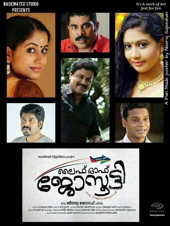 life of josutty malayalam movie download