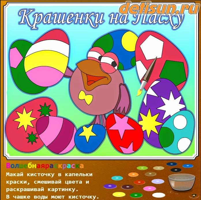 Пасхальные смешарики - красят яйца на пасху.