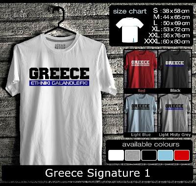 kaos distro greece signature 1