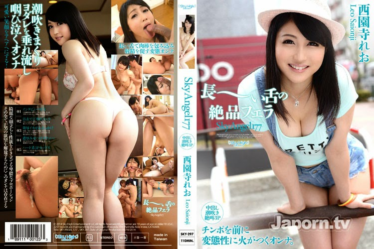 download sky angel vol 177 reo saionji   youcrot