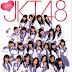 Download [Scan] Guide Book JKT48