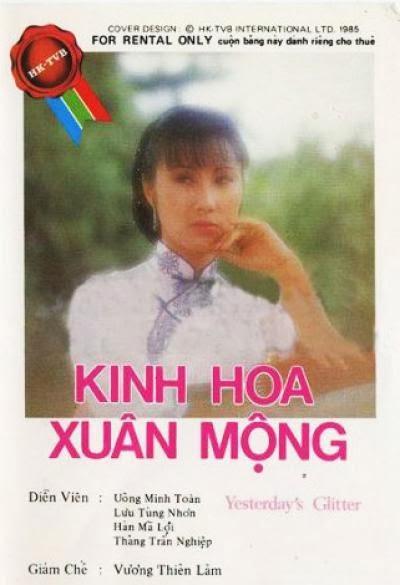 Kinh Hoa Xuân Mộng FFVN - Yesterday's Glitter FFVN - (25/25) - (1980)