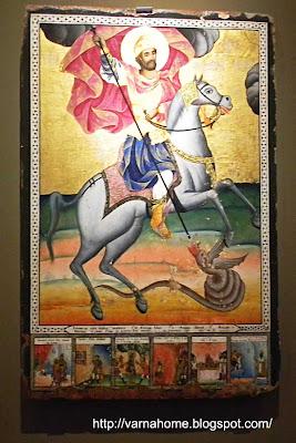 святой Димитар