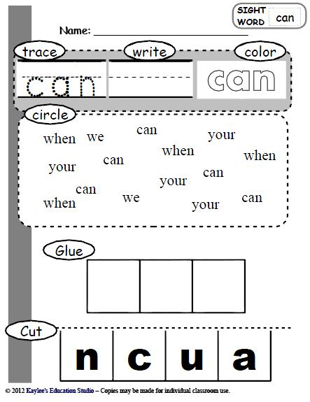sight word Sight Study worksheets  Word my