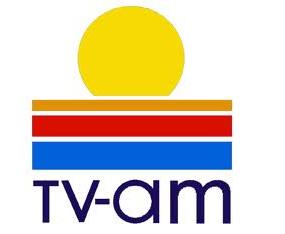 TV-am ITV Breakfast Franchisee 1982-1992