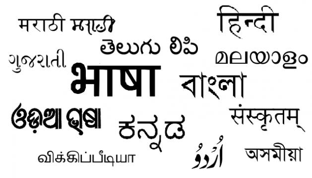Kiran Mazumdar Shaw: The Language Conundrum