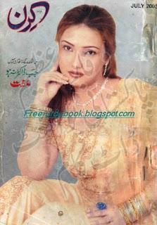 Kiran Digest July 2003