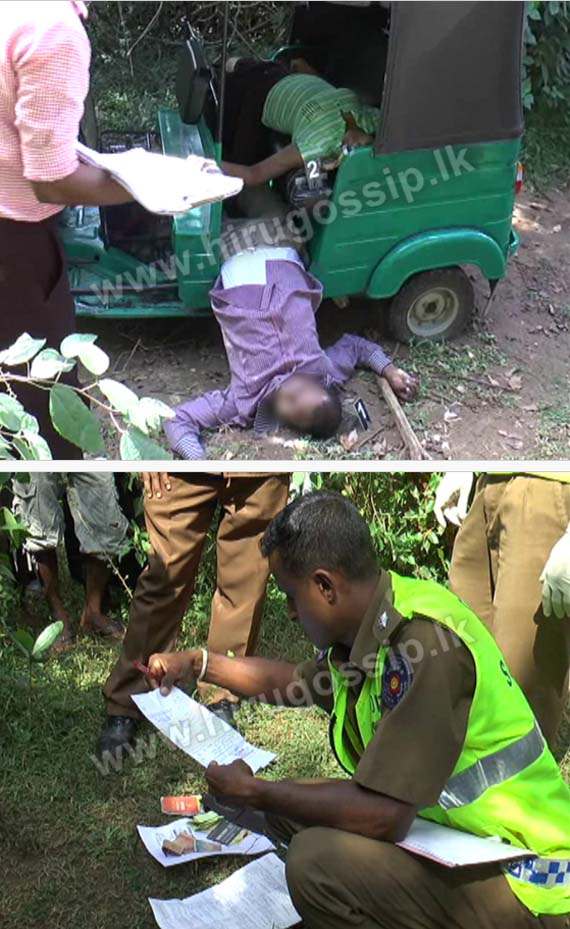 Couple commit suicide together in Ampara