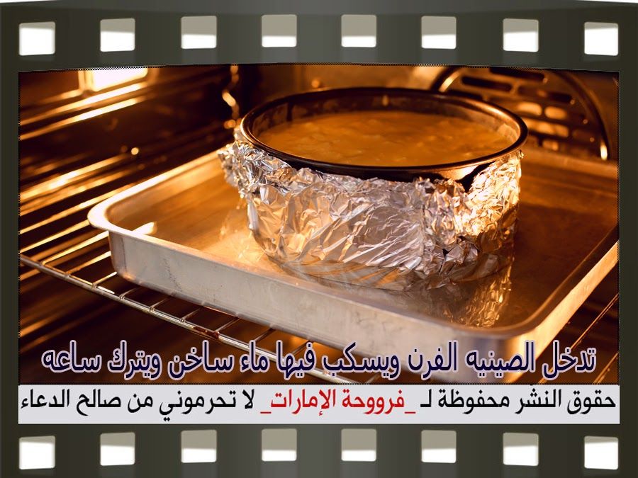 http://2.bp.blogspot.com/-V_8Cw6EthKc/VGCraEf2VFI/AAAAAAAAB_4/VvCH54gc5VI/s1600/23.jpg