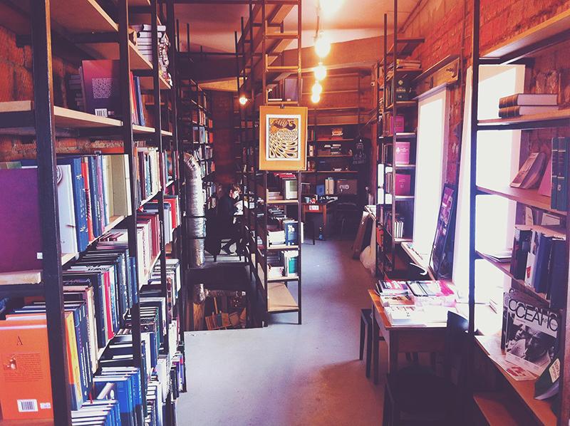 Книжный магазин и кофейня Kaspar Hauser