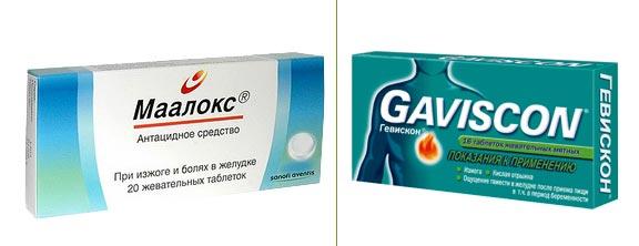 Таблетки Маалокс или Гевискон что лучше