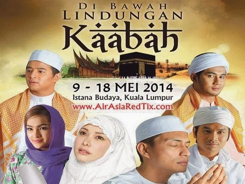 ISLAMIC THEATER IN MALAYSIA !