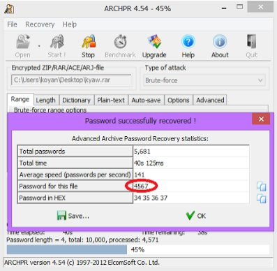 Advanced archive password recovery professional v4 54 48 with serial aq
