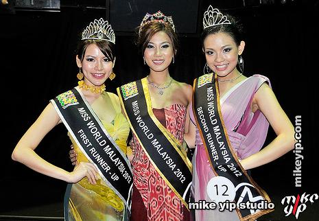 Miss World Malaysia 2012 Yvonne Lee