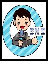 Quer ser um Repórter SNB? Clik Aqui e Saiba como!