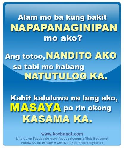 Pinoy Horror Quotes and Sayings ~ Boy Banat