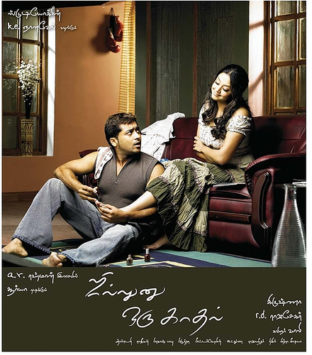 sillunu oru kaadhal 2006 watch full movies online for free