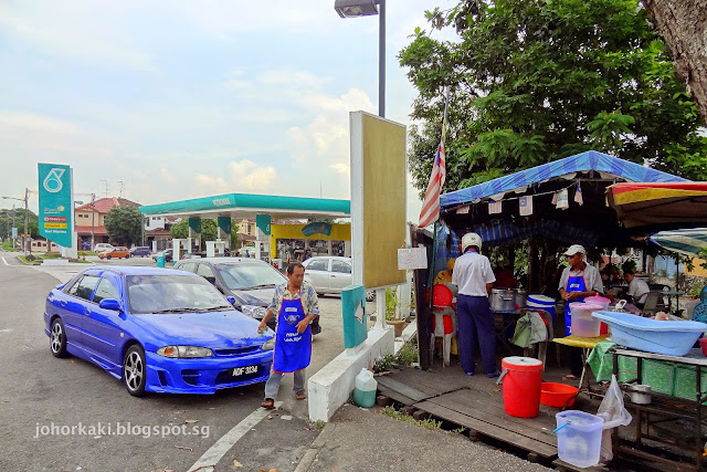 Nasi-Ambang-Mak-Ana-Johor-Bahru