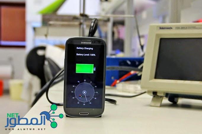 كيف تشحن هاتفك الذكي بسرعة خلال ٣٠ ثانية فقط؟