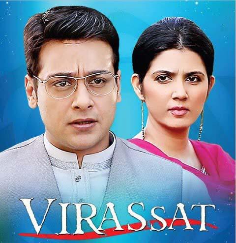 Desi entertainmentz virasat by geo tv episode 12 27th for Cid special bureau episode 13