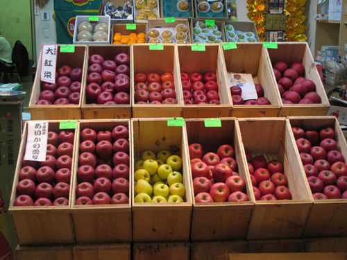 Aomori Apples on display
