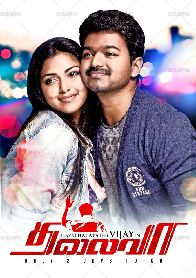 Thalaiva Movie Official HD Trailor 2013 ! Vijay Birthday Special Release !