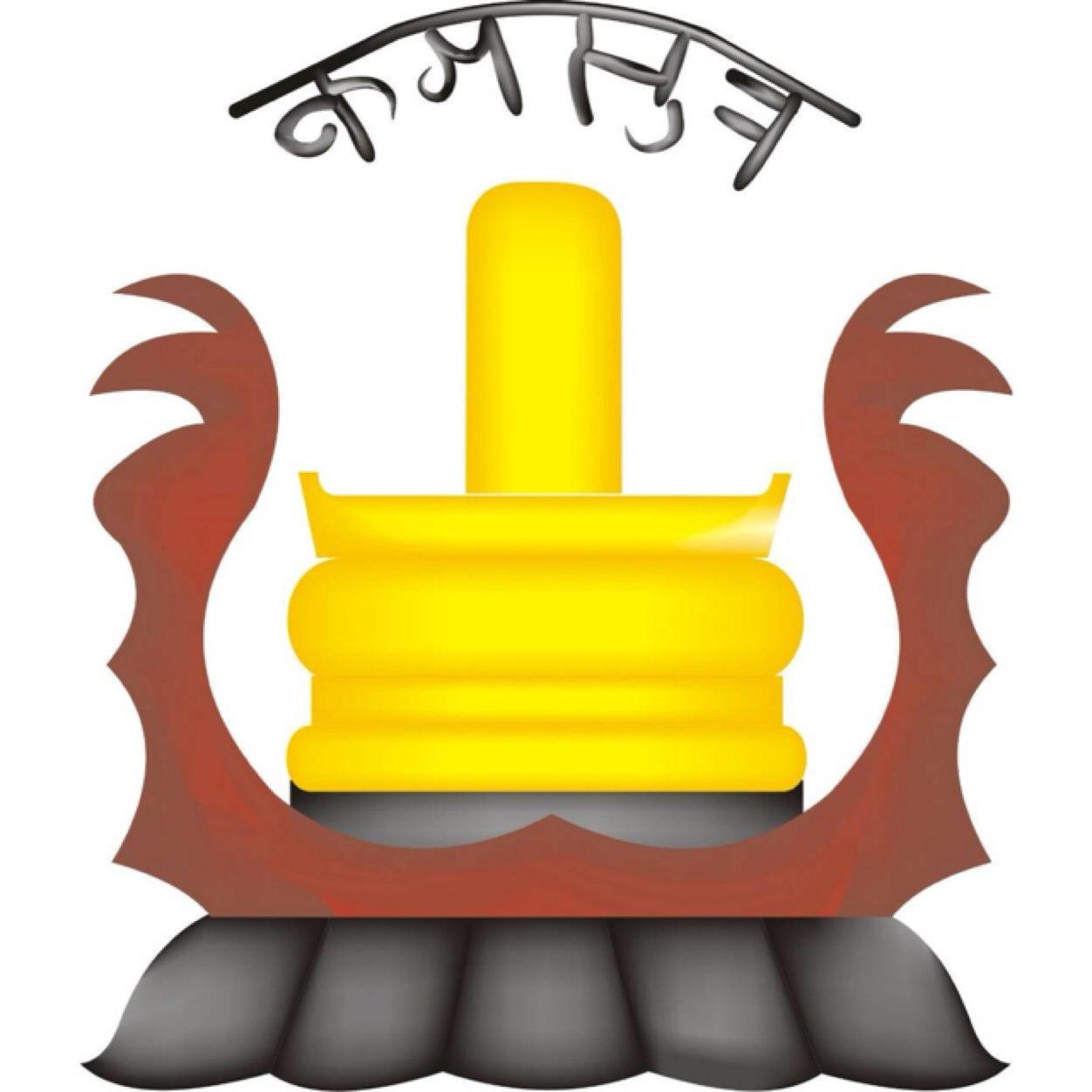 Web Sastra Nusanara