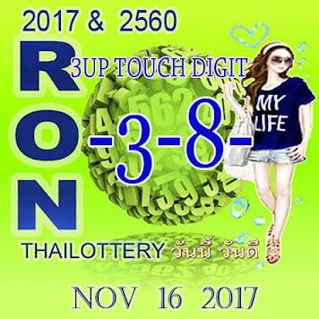 Nov  16,  2017
