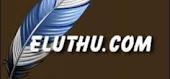 எழுத்து.com இல் என்னைப் பற்றி....