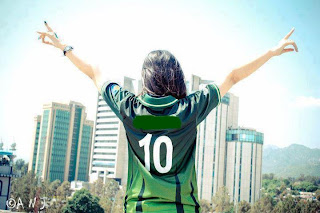 pakistani girl in shahid afridi shirt Cover Photo For Facebook