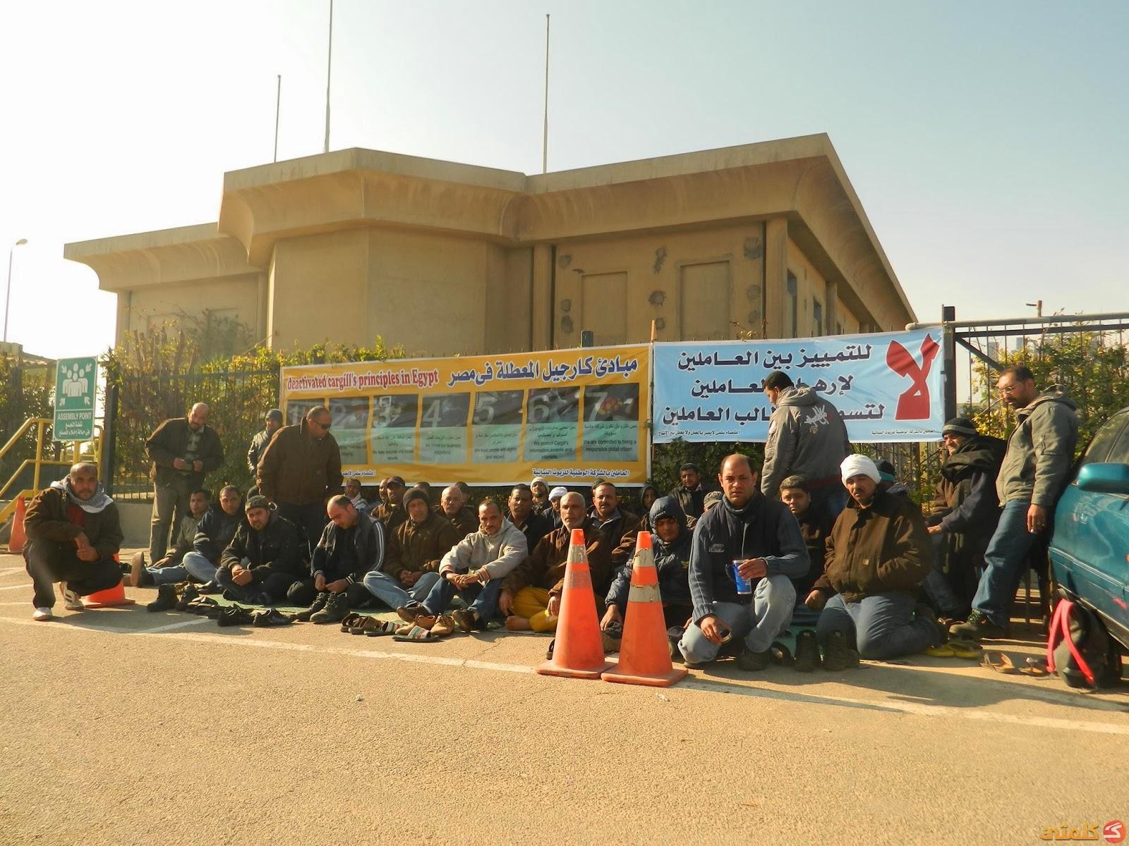 """عمال """"الزيوت النباتية"""" بالإسكندرية يهددون"""