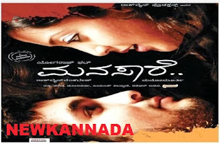 Manasaare [2009] Kannada Mp3 Songs Download