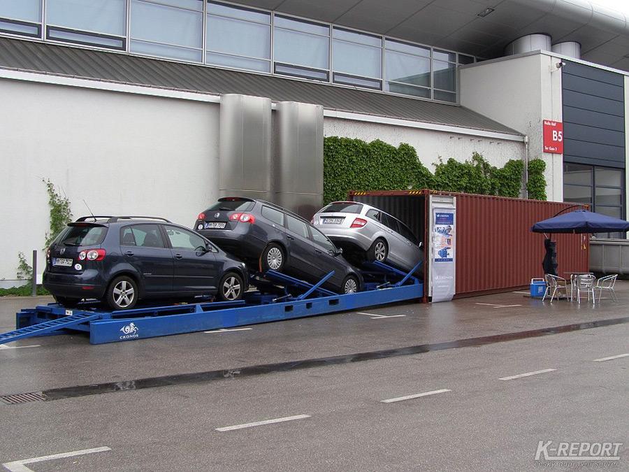 استيراد سيارات مستعملة من اوروبا