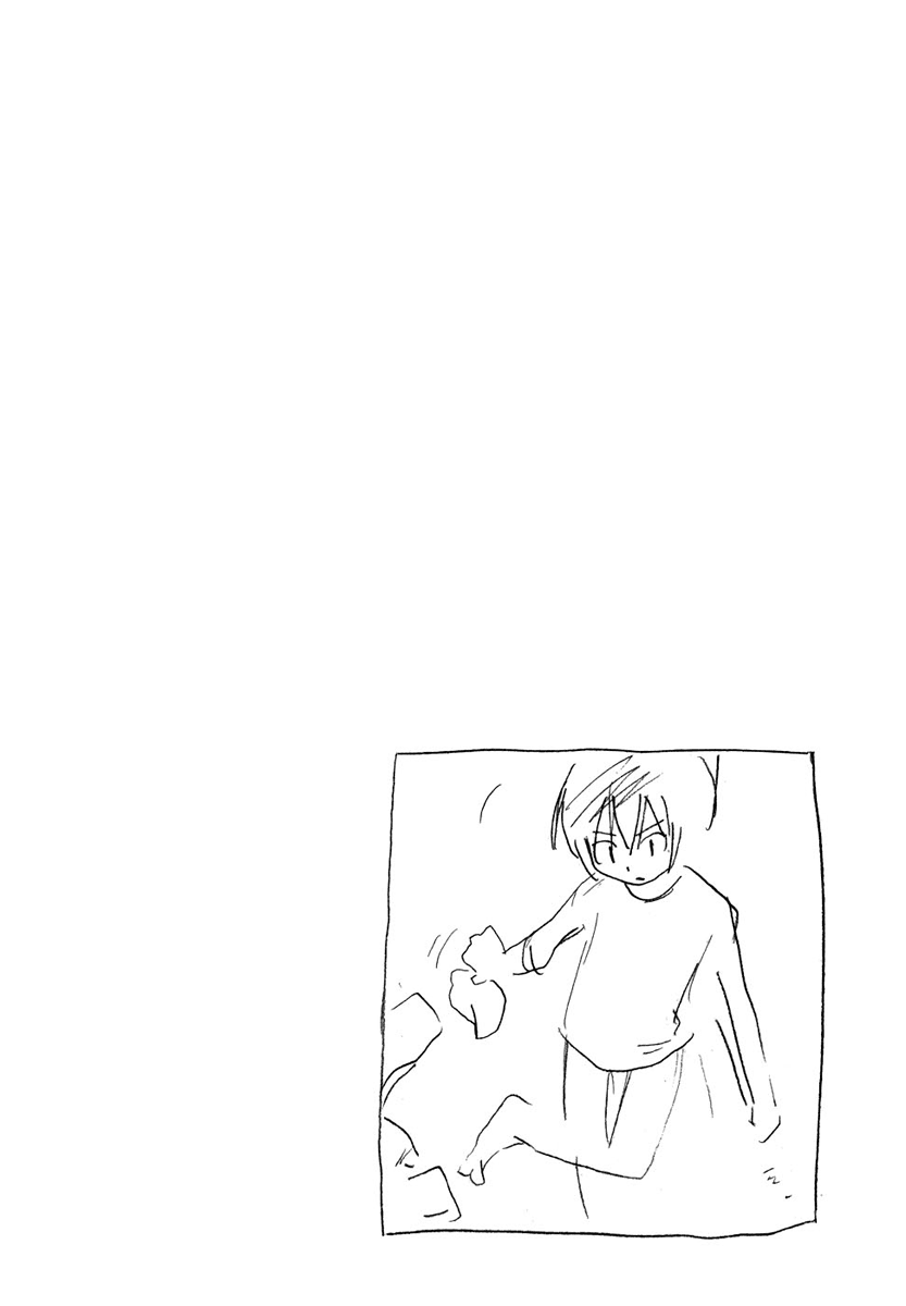 Minami-ke - Chapter 74