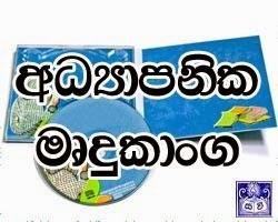 Savi Publications