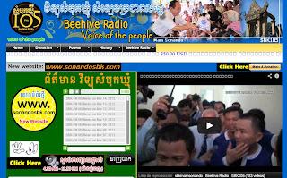 www.sonandosbk.com/