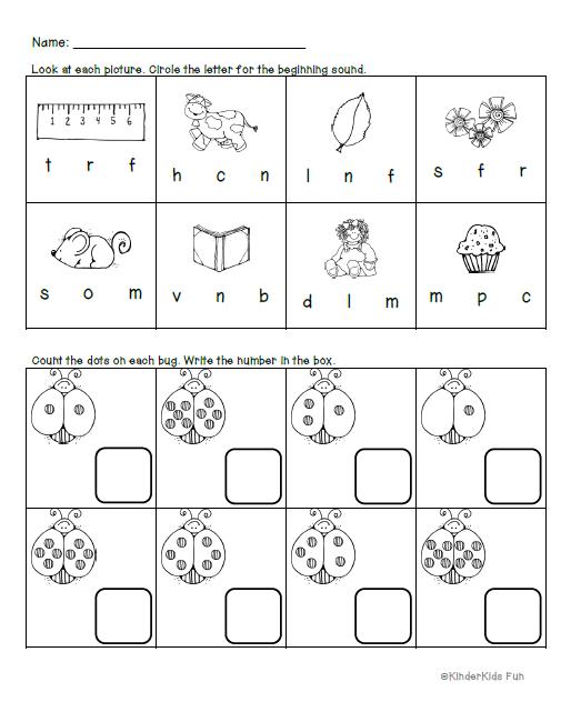 homework sheets for kids