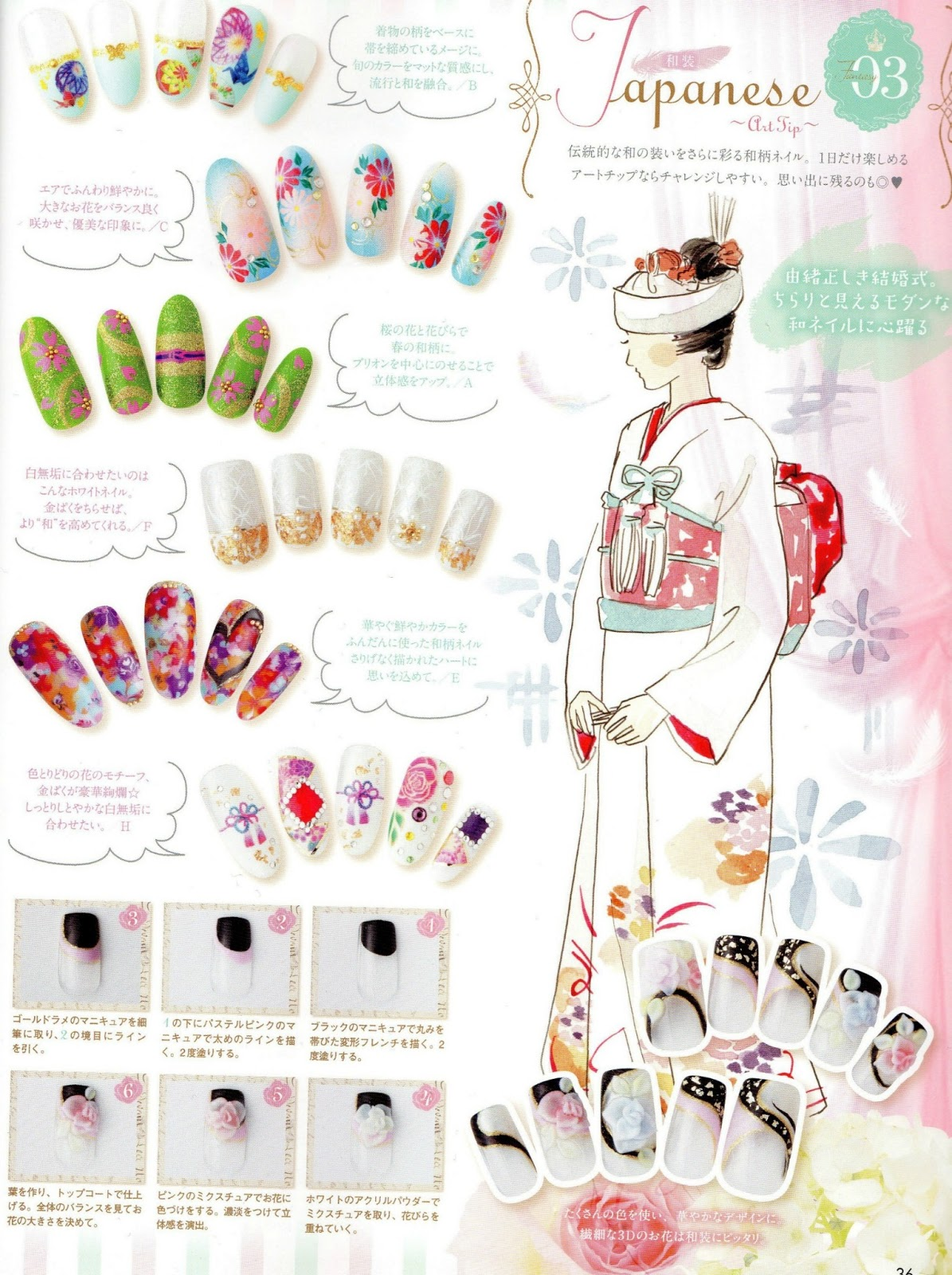 Japanese Nail Art Magazine Scans - Nails Gallery