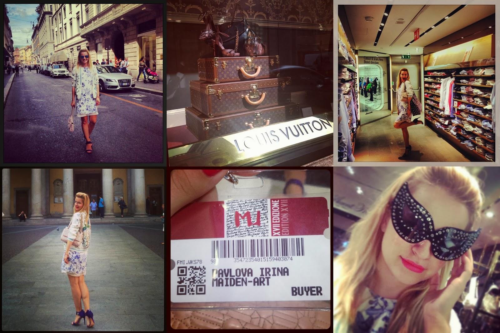 Ирина Павлова модный блоггер